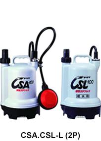 CSA CSL-L (2P)