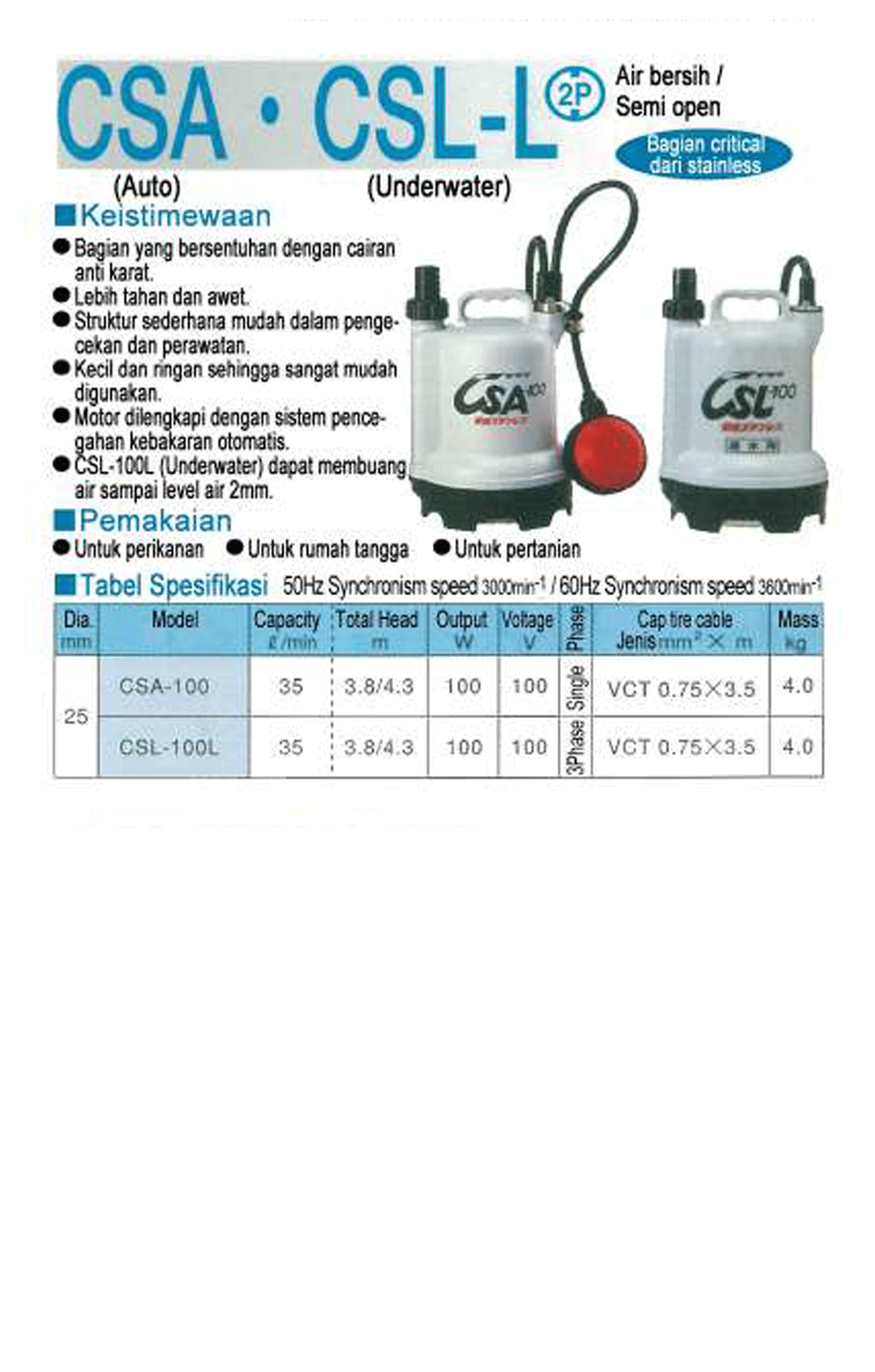 On-Land Pump CSA CSL-L (2P)